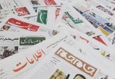 روزنامه خوانی «وطن روز» دوشنبه ۱۲ آبان ۹۹