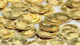 قیمت سکه ۲۳ مهر ۹۹