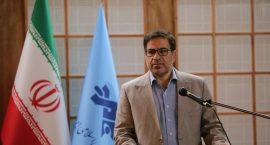رادیو ایران ، پر نشاط همراه با مردم