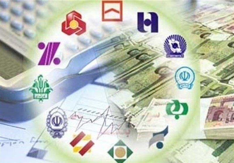 کارمزد خدمات بانکی از آذر افزایش می یابد
