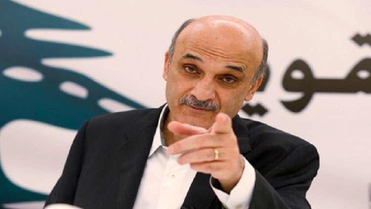 تردید رهبر حزب القوات اللبنانیه به حریری