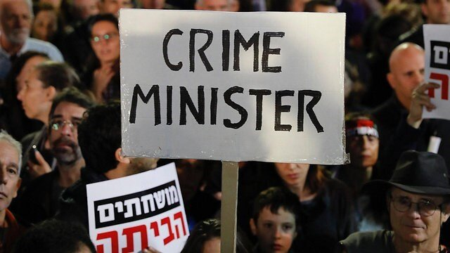 تظاهرات هزاران اسرائیلی