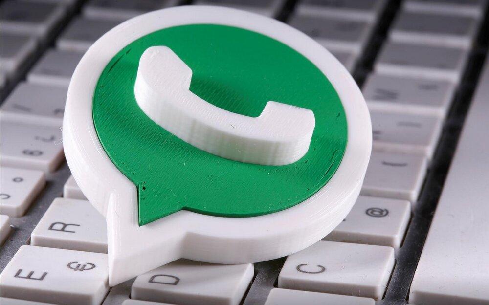 خدمات پرداخت واتساپ در برزیل راهاندازی شد