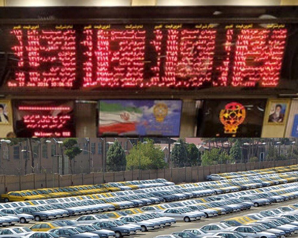 اعلام شرایط خرید خودرو در بورس