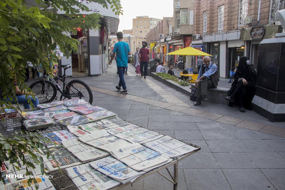 انتخابات هیات نظارت بر مطبوعات برگزار شد