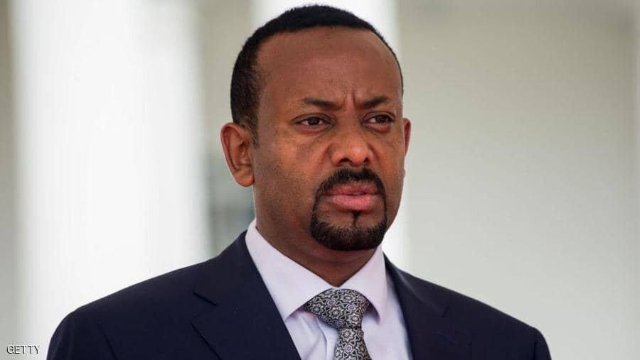 ضرب الاجل اتیوپی به اقلیم تیگرای