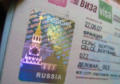 لغو سفر وزیر گردشگری به مسکو