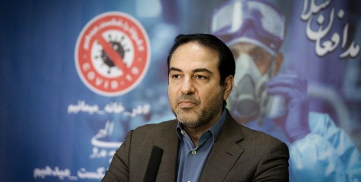 محدودیتهای جدید در مراکز ۲۵ استان