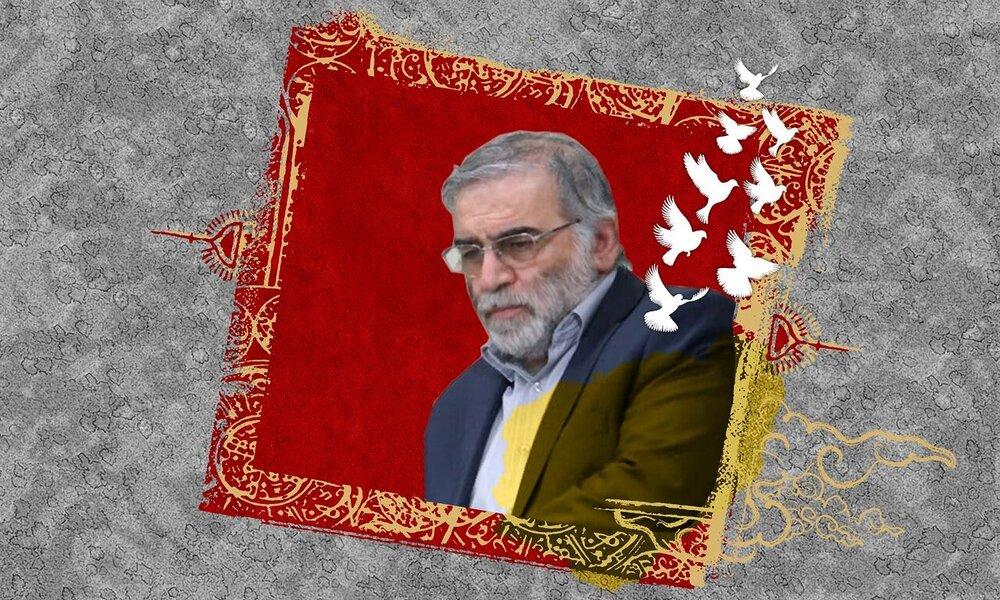 بیانیه جوانان انقلابی ایران در پی ترور شهید محسن فخریزاده
