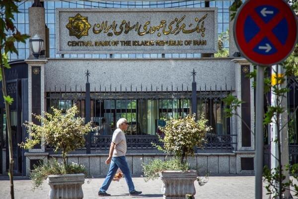 بانک مرکزی با تزریق ۲۶۰۰ میلیارد تومان نقدینگی به بانکها موافقت کرد