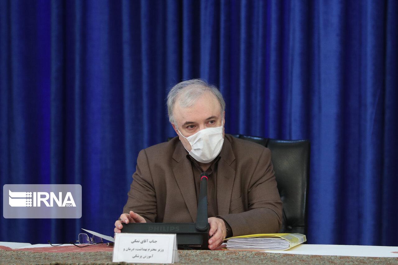 وزیر بهداشت: وضعیت بیماری کرونا در کشور رو به بهبود است
