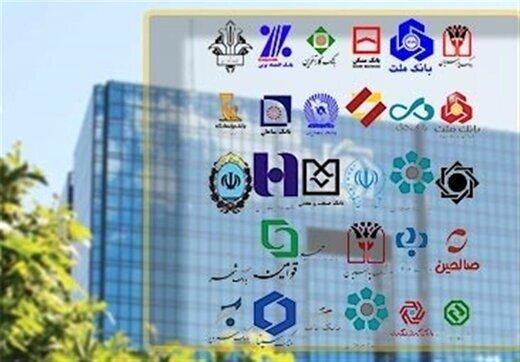 اعلام هزینه صدور کد بورسی در بانکها