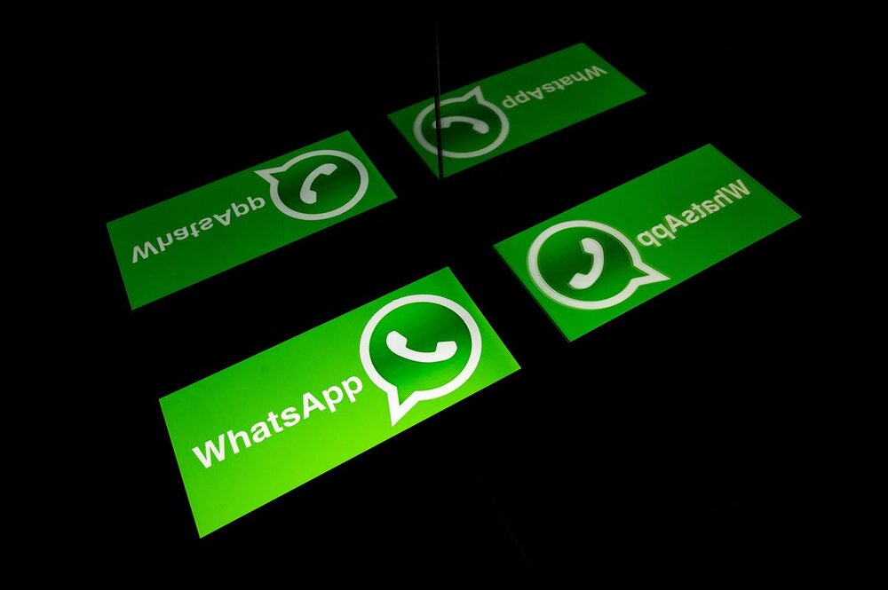 واتساپ زیر ذره بین دولت آلمان