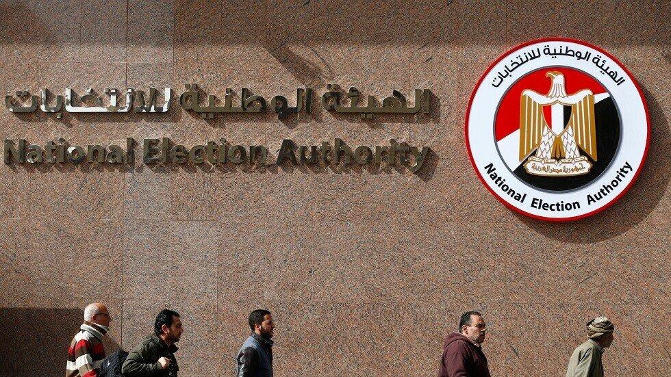 مرحله دوم انتخابات پارلمانی مصر پایان یافت