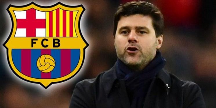 پوچتینو مربیگری بارسلونا را نپذیرفت