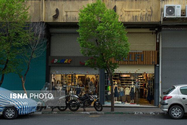 اسامی صنوف تعطیل شده در تهران