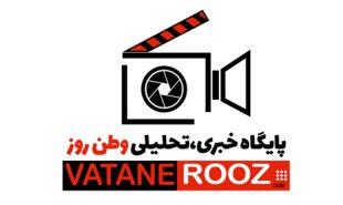 گزارش تصویری از صبحگاه عمومی ناجا به مناسبت آغاز هفته نیروی انتظامی  با حضور رییس قوه قضاییه