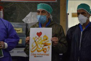 استقبال کادر درمان بیمارستان بقیه الله (عج) تهران از پویش «من حضرت محمد (ص) را دوست دارم»